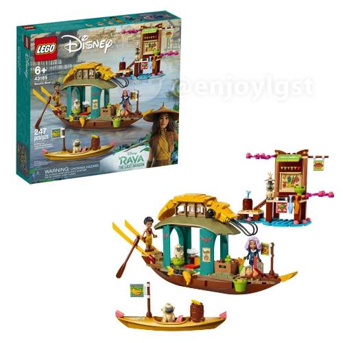 レゴ(LEGO) ディズニー・プリンセス ブーンの船 43185