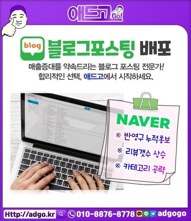김해대학역광고대행사