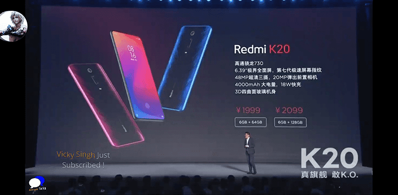 Redmi launches K20 and K20 Pro in China!