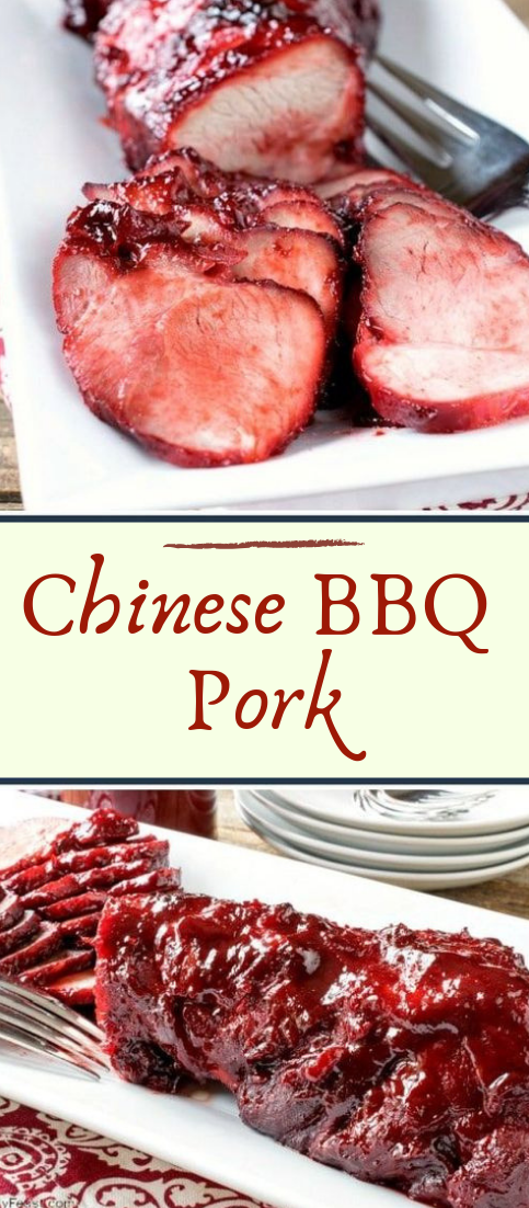 Chinese BBQ Pork #dinnerrecipe #food #amazingrecipe