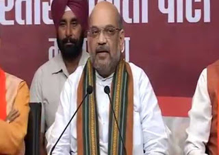 bjp-does-not-have-tradition-of-dynasty-rule-shah