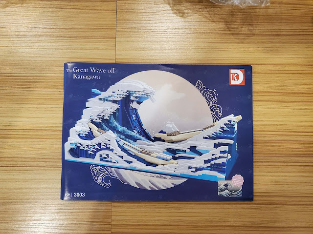 Nifeliz the great  wave off kanagawa from famous painting of hokusai compatible with leo set