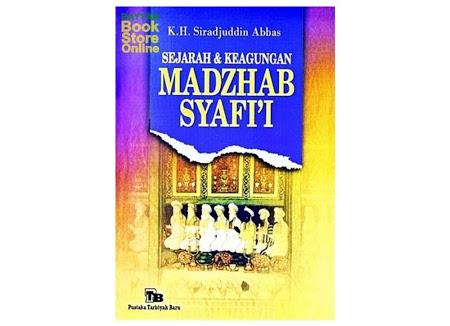 Pedoman Madzhab Syafi'i