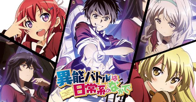 Novelas 'Inou-Battle wa Nichijou-kei no Naka de' finalizarán en enero con su volumen 13