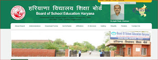 Haryana Board 10th Result 2018