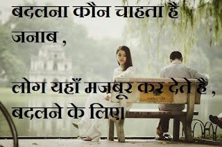 Whatsapp Love Status Break Up Line Caption,breakup status for girls