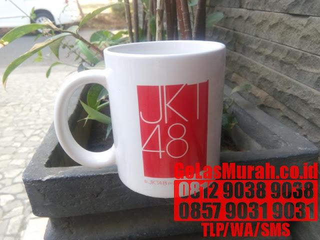 GROSIRMUGMURAH COM DKI JAKARTA JAKARTA 13950