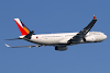 PAL gets ready to restart regular scheduled flights