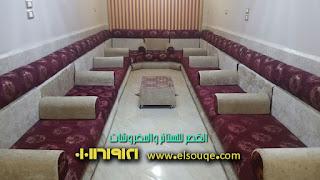 صور واسعار المجلس العربي القعدة العربي المد العربي