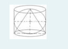 gambar soal geometri seri pppk