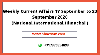 Weekly Current Affairs 17 September to 23 September 2020 (National,International,Himachal )