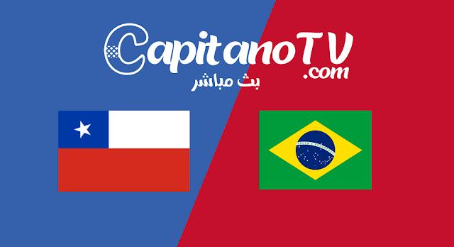 البرازيل ضد تشيلي مباشر,بث مباشر,مشاهدة مباراة البرازيل اليوم,بث مباشر تشيلي والبرازيل