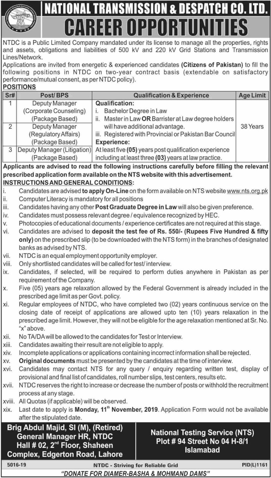 Latest Jobs in NTDC 2019