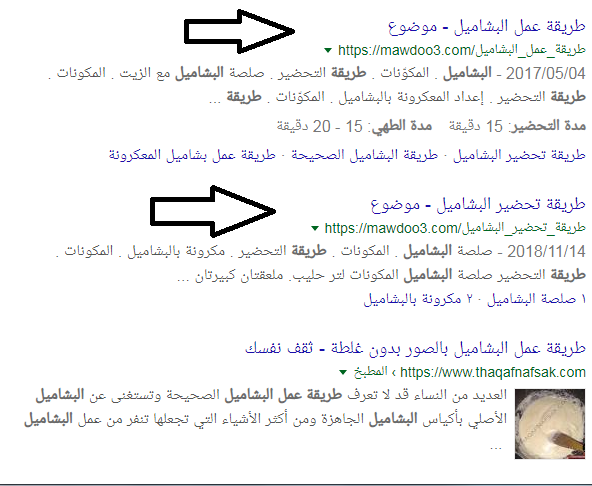منع جوجل لتصدر مقالات بأكثر من نتيجتين في محرك بحث جوجل