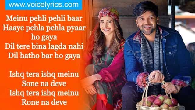 Ishq Tera Lyrics