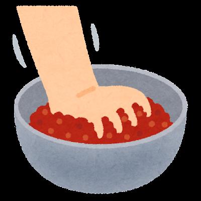 ボウルで肉をこねるイラスト(料理)