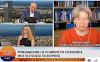 Λινού: Ανησυχώ για το Johnson&Johnson στις γυναίκες κάτω των 50 ετών-Τι είπε για τη δεύτερη δόση του AstraZeneca