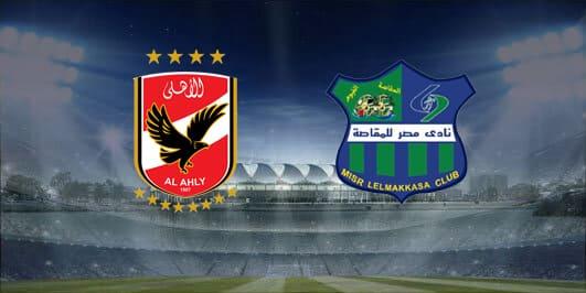 مباراة الاهلي ومصر المقاصة بتاريخ 01-01-2020 الدوري المصري