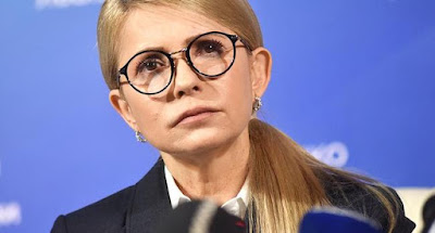 Тимошенко заявила про перемогу на виборах до ОТГ