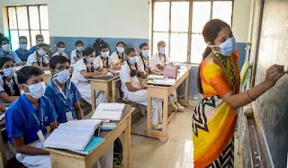 Schools Reopen: In Punjab, studies will be done in 2 shifts from today