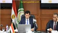 وزير الشباب والرياضه لتحدث عن تنظيم مونديال 2030 وضياع كأس الامم