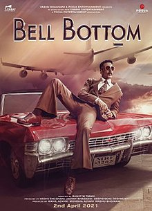 बेल बॉटम (2021) फिल्म | अक्षय कुमार, वाणी कपूर, हुमा कुरैशी, लारा दत्ता | Bell Bottom (2021) movie Online