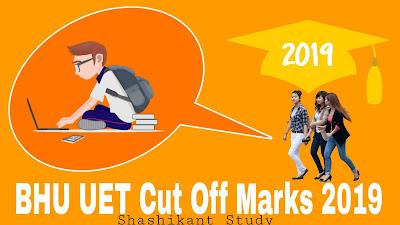 BHU-UET-Cut-Off-Marks-2019