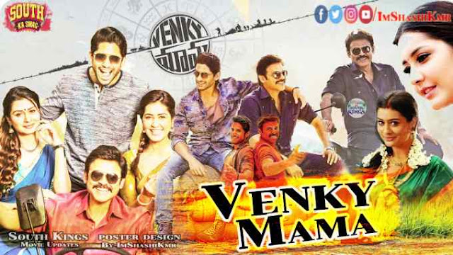 Venky Mama Hindi Dubbed Full Movie Download - Venky Mama 2020 movie in Hindi Dubbed new movie watch movie online website Download