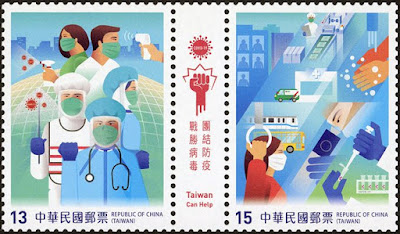 Taiwan COVID stamps