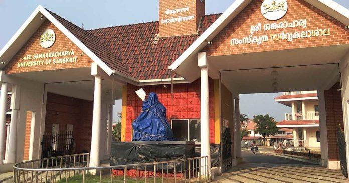 Sanskrit University of Sanskrit Syndicate passes resolution on Citizenship Law Amendment,www.thekeralatimes.com