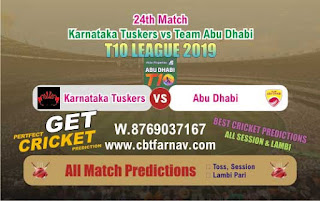 T10 League 2019 Abu Dhabi vs Karnatka 24th T10 League 2019 Match Prediction Today Reports