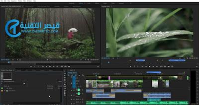تحميل ادوبي بريمير برو Adobe Premiere Pro 2020 مع التفعيل مدى الحياة