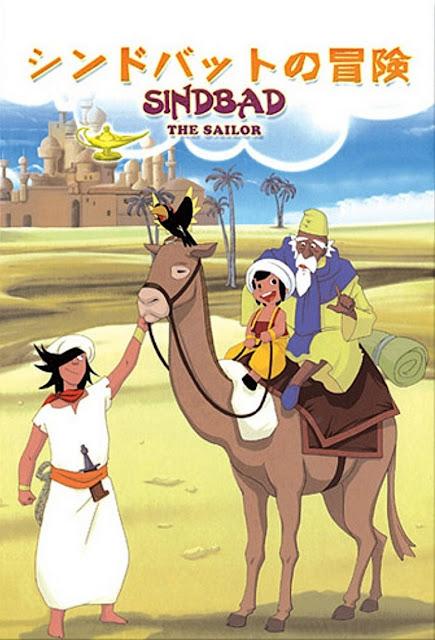 انمى مغامرات سندباد مترجم  أنمي Arabian Nights: Sindbad no Bouken مترجم  انمي Sindbad the Sailor مترجم أنمى The Arabian Nights: Adventures of Sinbad مترجم