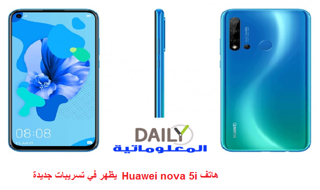 huawei nova 5i,huawei nova 5,huawei nova 4,huawei,huawei nova 5i unboxing,huawei nova 5 unboxing,huawei nova 5 price in india,huawei nova,huawei nova 5 price,huawei nova 5 review,nova 5,huawei nova 3i,huawei nova 4i,huawei nova 5i official,huawei nova 5 trailer,nova 5i,huawei nova 5 price in bangladesh,huawei nova 3,huawei nova 5 2019,huawei nova 5 plus,huawei nova 5i price