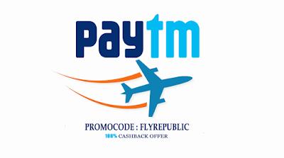 Paytm Flight 1200 Cashback offer