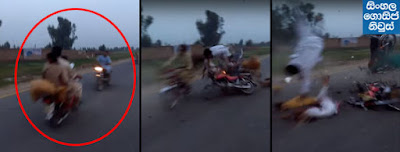 Most dangerous bike accident - Video