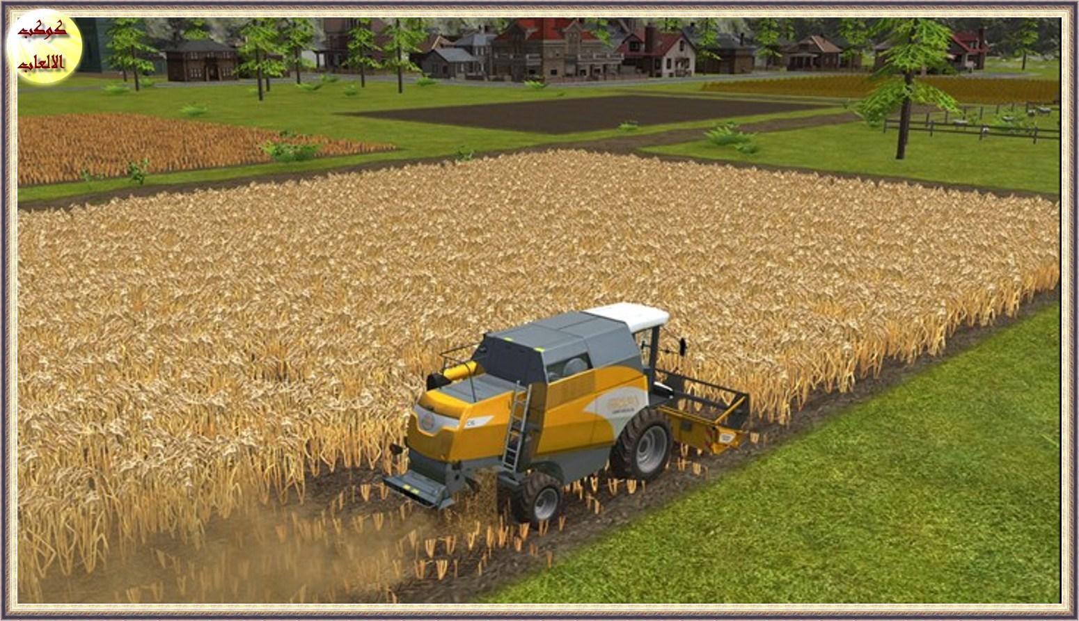 تحميل لعبة الجرارات الزراعية للكمبيوتر
