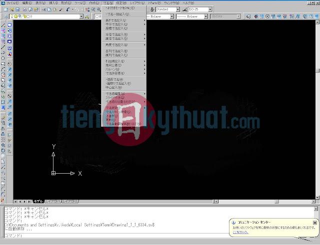 AutoCAD phiên bản tiếng Nhật: Phần 2_Chi tiết các thanh Menu chính 2