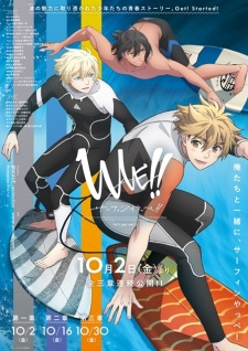Wave!!: Surfing Yappe!! Opening/Ending Mp3 [Complete]