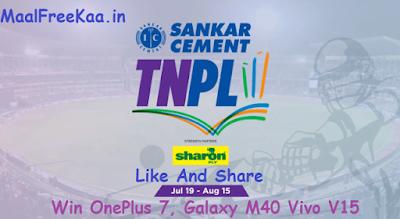 TNPL Cricket 2019 Contest