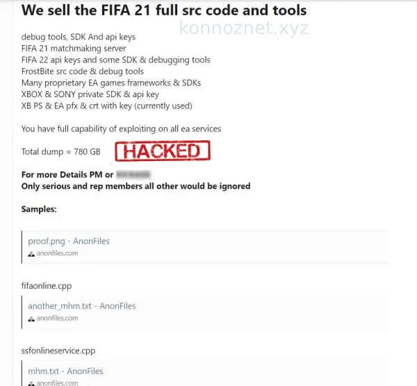 قائمة أكواد المصدر المخترقة من شبكة EA