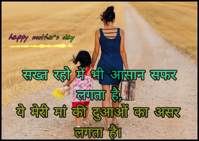 Happy Mother Day 2021