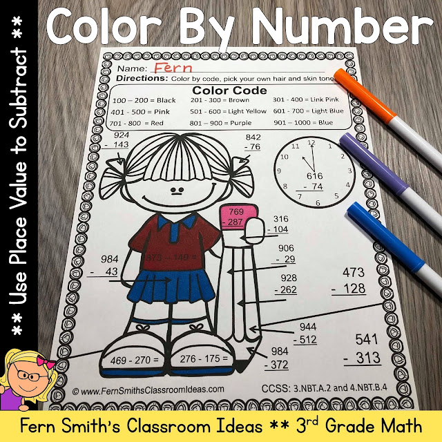 3rd Grade Go Math 1.10 Use Place Value to Subtract Color By Number #FernSmithsClassroomIdeas