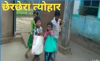 cherchera festival 2020,cherchera festival 2020 date kab hai,cherchera festival in chhattisgarh,
