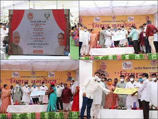 मुख्यमंत्री श्री चौहान ने सभी नगरीय निकायों को 'मिशन नगरोदय' के अन्तर्गत दीं कई सौगातें