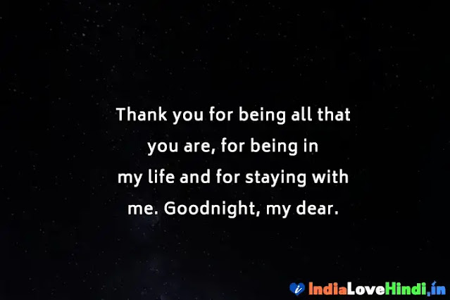 good night messages for her that touches the heart