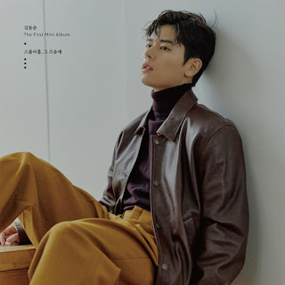 [Mini Album] KIM DONG JUN - Alone Mp3 full album zip rar 320kbps