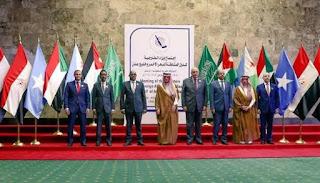 جمهورية صوماليلاند ترفض رسمياً قرارات مجلس للدول المطلة على البحر الأحمر وخليج عدن