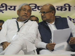 jdu-meeting-on-9-june