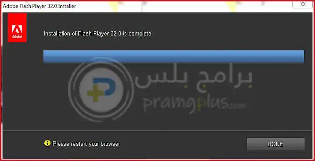 إنتهاء تثبيت برنامج فلاش بلاير للكمبيوتر